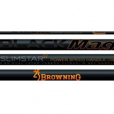 Дръжка за Кеп Black Magic Slimstar 2.80м/4.00м Browning