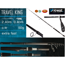 4Street Travel King 2.40м Quantum