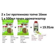 Комбо 2х топчета 1кг + течен ароматизатор 0,5л X-Tra Baits