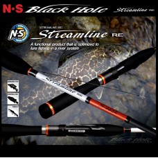 Streamline S-602UL RE 1.83м Black Hole