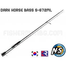 Dark Horse Bass S-672ML 2.01m Black Hole