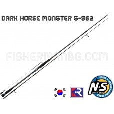 Dark Horse Monster Shore Jig 30-90g 2.90m Black Hole