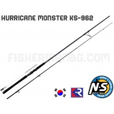 Hurricane Monster KS-962 30-90g 2.88m Black Hole